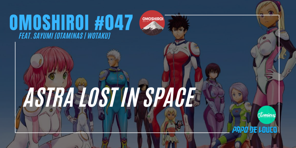 capa omoshiroi astra lost in space